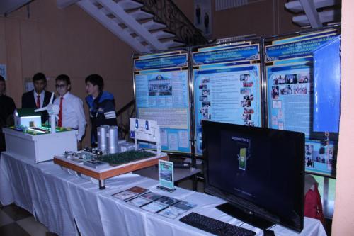 Еңбек форумы